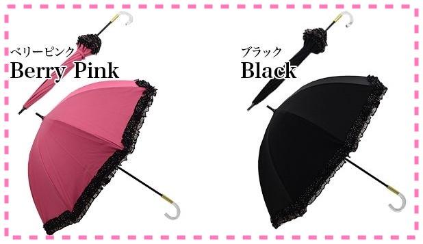 日傘 ブランド